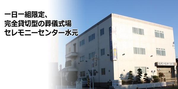 kashikiri_slide1_01