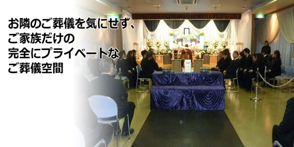 kashikiri_slide2_01