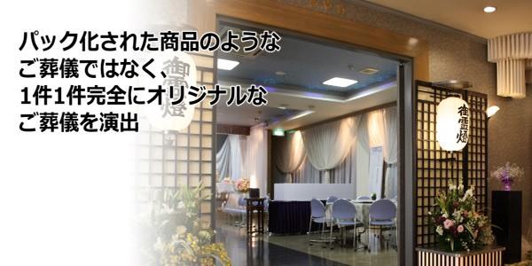 kashikiri_slide3_01