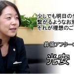 mitsuyasu_01