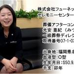 mitsuyasu_02