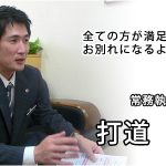 uchimichi_01